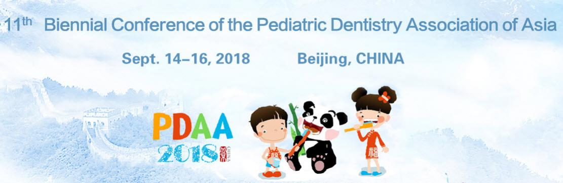 11th Biennial Conference of the Pediatric Dentistry Association of Asia (PDAA)