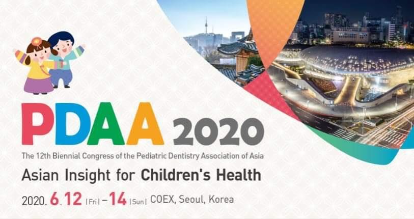 PDAA2020 กรุงโซล ประเทศเกาหลีใต้